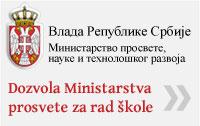 Dozvola Ministarstva prosvete