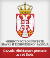 ministarstvo prostvete