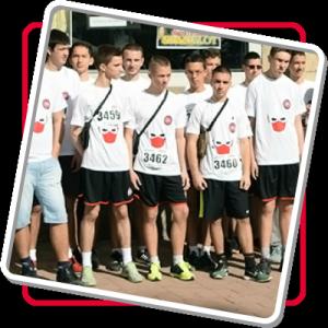 Beogradski maraton ITHS