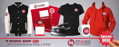 IT_School_Shop