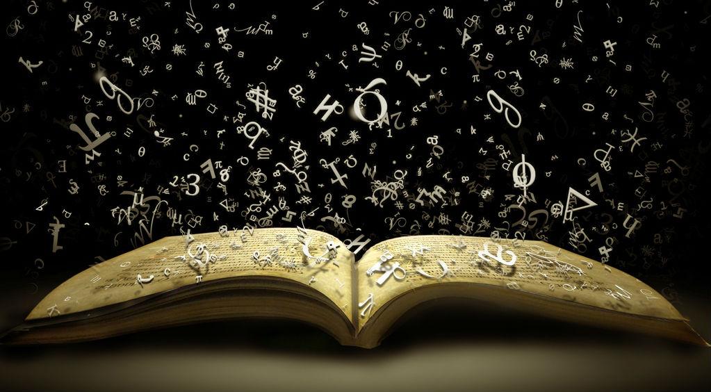 Takmičenja iz srpskog jezika i književnosti