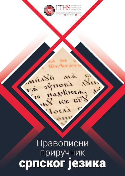Priručnik – Pravopisni priručnik srpskog jezika